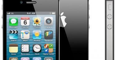 iPhone 4S släppt i Thailand.